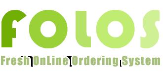 フレッシュオンラインオーダリングシステムFOLOS「フォローズ」
