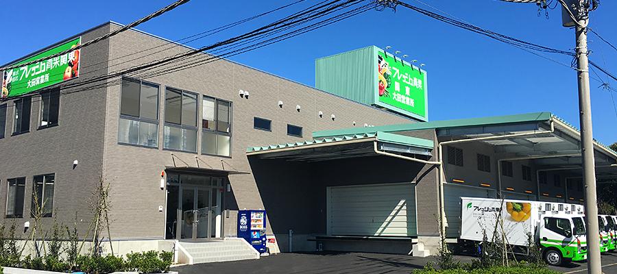 関東大田営業所