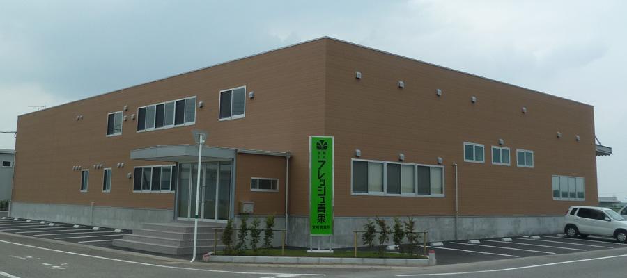 宮崎営業所